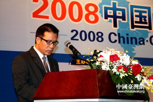 中国台湾网图片库