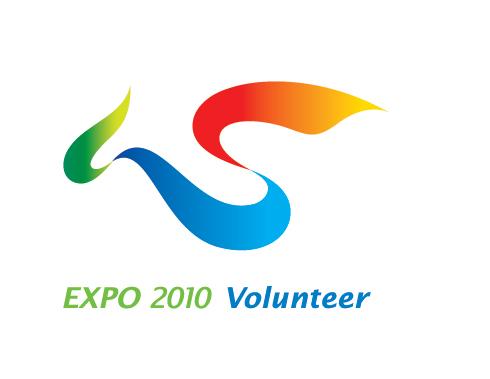 中国2010年上海世博会志愿者标志,口号,歌曲揭晓