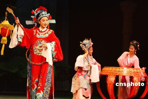 越剧名家名段演出献礼 -中国共产党第十七次全国代表大会